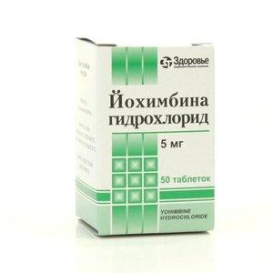 Йохимбина г/хл таб. 5мг №50