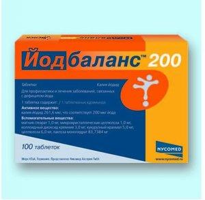 Йодбаланс 200 таб. №100