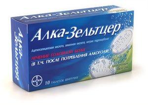 Алка-Зельтцер таб. шип. №10
