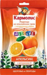 Кармолис Леденцы детские с медом и витамином С Апельсин 75г