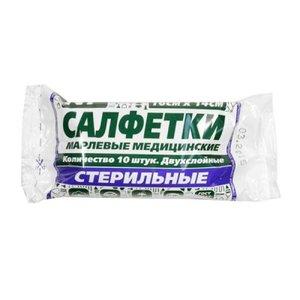 Салфетки марлевые стер. 8слоев (5х5см) №10