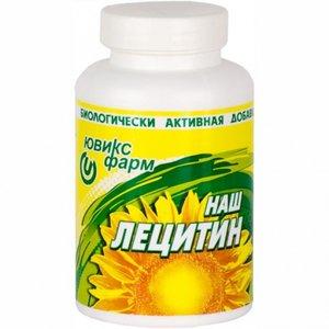 Лецитин Наш капс. 350мг №30
