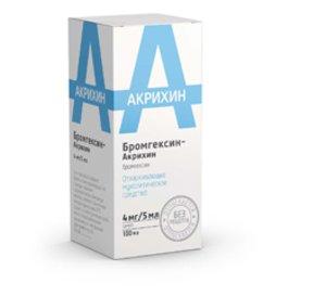 Бромгексин-Акрихин сироп 4мг/5мл 100мл