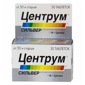 Центрум Сильвер мультивитаминный комплекс A-Z таб. п/о №30