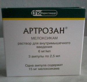 Артрозан р-р д/ин. 6мг/мл 2,5мл №3