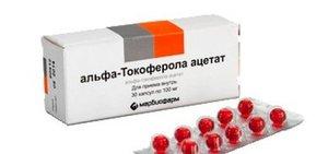 Витамин Е (токоферола ацетат) капс 100мг №30