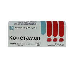 Кофетамин таб. п.о №10