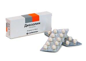 Диазолин 100мг др. №10