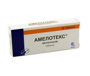 Амелотекс таб. 7.5мг №20