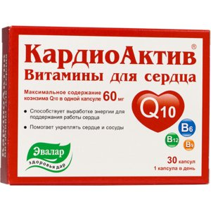 Кардиоактив витамины д/сердца капс. 0.25г №30