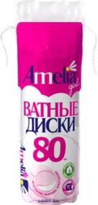 Ватные диски Амелия №80