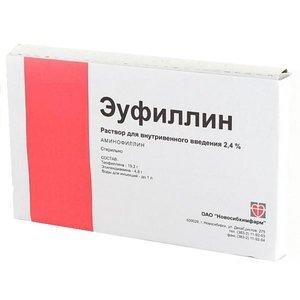 Эуфиллин р-р д/ин.амп. 2.4% 5мл №10