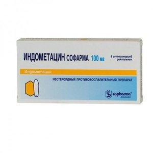 Индометацин-Софарма супп. рект. 100мг №6