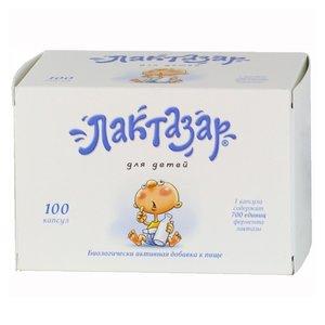 Лактазар для детей капс. 700ЕД 150мг №100