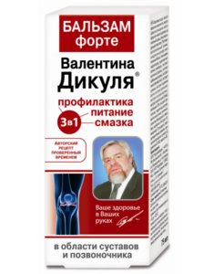 Валентина Дикуля бальзам Форте д/суставов 75мл