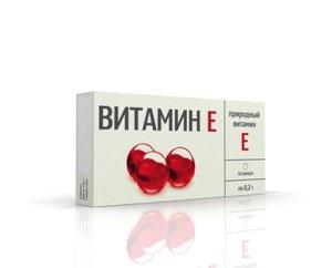 Витамин Е (токоферола ацетат) природный капс 200мг №10 Мирролла