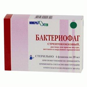 Бактериофаг стрептококковый жидк 20мл №4