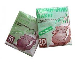 Горчичник-пакет 3г №10
