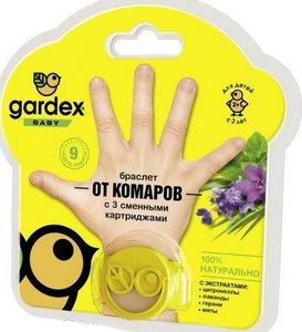 Гардекс Беби браслет от комаров + 3 картриджа