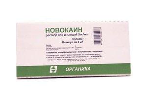 Новокаин р-р д/ин. 0.5% 10мл №10