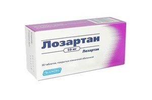 Лозартан Биоком таб. п/о 50мг №30