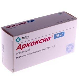 Аркоксиа таб. п/о 60мг №28