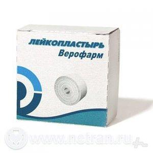 Лейкопластырь Верофарм 2х500см /карт. упак./