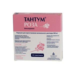 Тантум Роза пор. д/р-ра ваг. 500мг №10