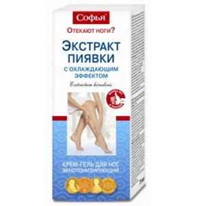 Софья крем-гель д/ног Экстракт пиявки охлаждающий эффект 125мл