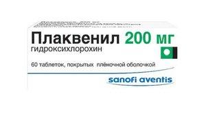 Плаквенил таб. п/о 200мг №60
