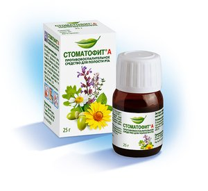 Стоматофит А экстр. жидк. 25мл