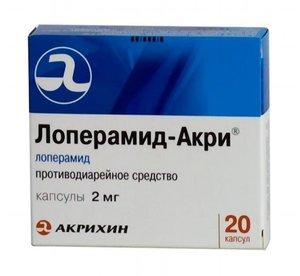 Лоперамид-Акрихин капс. 2мг №20