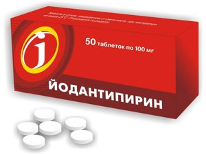 Йодантипирин таб. 100мг №50