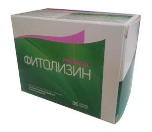 Фитолизин Пренатал капс. №36