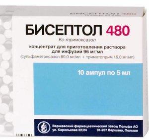 Бисептол 480 конц.д/инф. 96мг/мл 5мл №10
