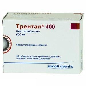 Трентал таб. п/о 400мг №20