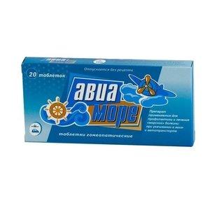 Авиа-Море таб. гомеопат. №20