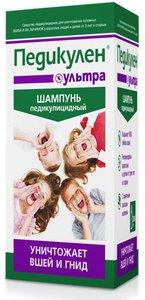 Педикулен Ультра Шампунь педикулицидный 200мл
