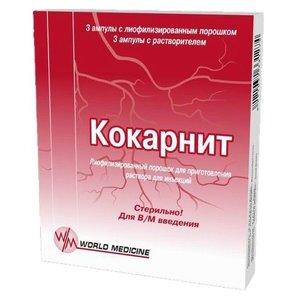 Кокарнит лиоф. д/ин. №3 + растворитель амп. 2мл №3