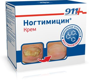 911 Ногтимицин крем 30мл
