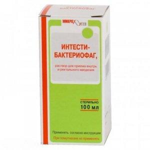 Интести-бактериофаг р-р д/приема внутрь/рект. введ. 100мл
