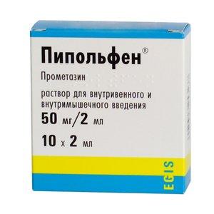 Пипольфен р-р д/ин. 25мг/мл 2мл №10