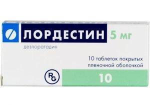 Лордестин таб. п/о 5мг №10