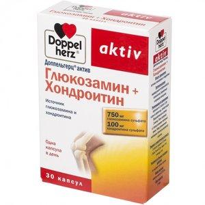 Доппельгерц Актив Глюкозамин Форте + Вит. С+Е+Д3+К таб. №30