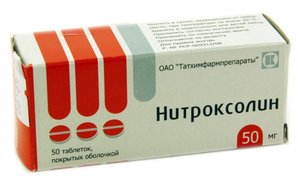 Нитроксолин таб. п.о 50мг №50