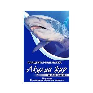 Акулий жир маска плацентарная д/лица зеленый чай эфф.лифт. 10мл