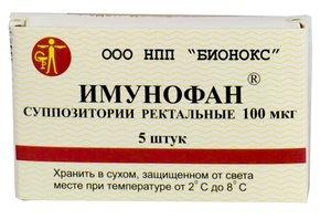 Имунофан супп. рект. 90мкг №5