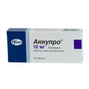 Аккупро таб. п/о 10мг №30