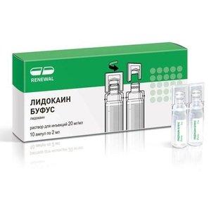 Лидокаин буфус р-р д/ин. 2% 2мл №10 Реневал