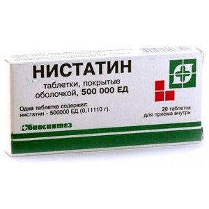 Нистатин таб. п/о 500т.ЕД/г №20